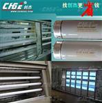國產38MM40W紫外燈管長度1200MM, 試驗箱專用