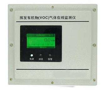 在线式有机挥发物检测仪GD8000-VOC
