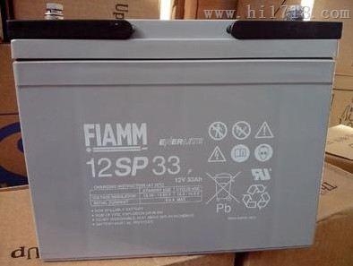 FIAMM非凡蓄电池12SSP7.2报价/参数