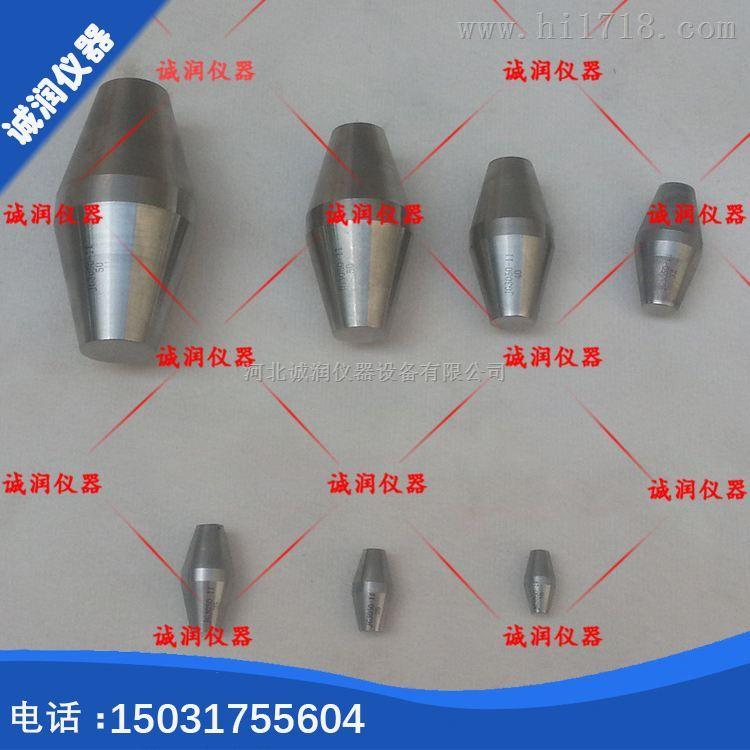 JG3050—11 电工套管量规