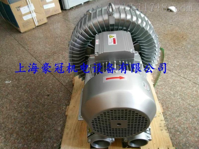 5.5KW高性价比漩涡气泵