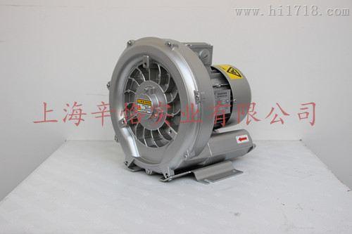 RB-环形鼓风机