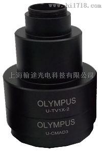奥林巴斯显微镜接口