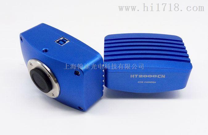 深度制冷CCD相机