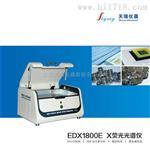 电阻环保重金属检测仪