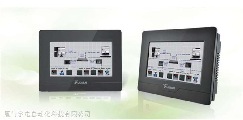 分体式无纸记录仪AI-3270S,真彩人机界面,触摸屏,可选带以太网功能