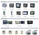 上海纳宇NARUN(原上海二工APT)PD多功能仪表特价供应