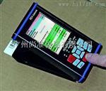 REA Check ER 便携式条码仪