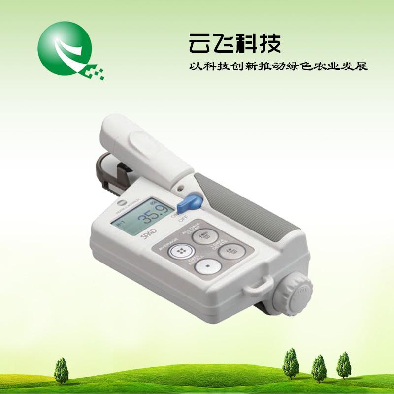 SPAD-502葉綠素儀哪個好 / spad502葉綠素含量測定儀價格 / 河南云飛