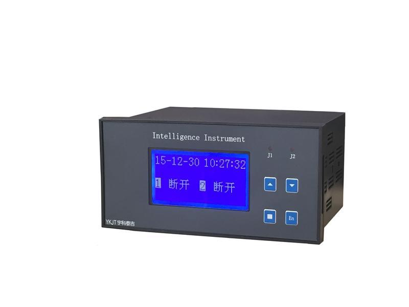 记录设备开关机时间仪表 RS485通讯 U盘导出电脑查询记录  制造商