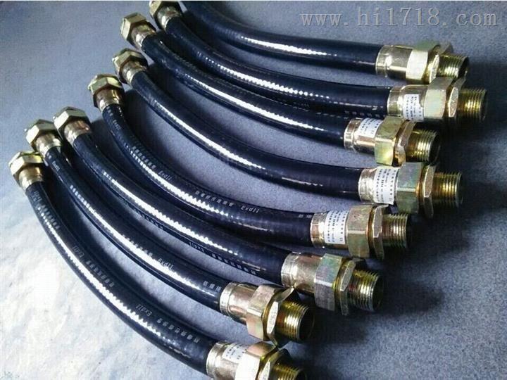 仪器仪表网 供应 集成电路 bng-50*1000防爆软管  类别: 集成电路
