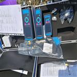 德国菲索E30X烟气分析仪环境保护局用