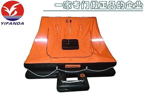 正品QJF-Y型气胀救生筏,渔用简易筏ZY证书 救生筏厂家