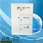 三網合一光纖分纖箱生產廠家