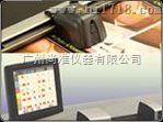 X-Rite IntelliTrax自動掃描測系統