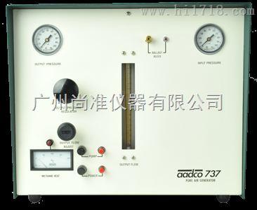 AADCO 737系列零空气发生器