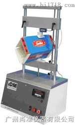 B0007--纸箱打开压力测试仪