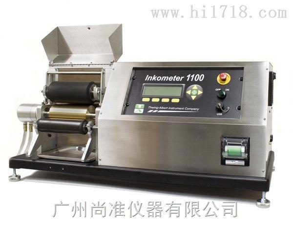 Inkometer 1100--油墨粘性测试仪