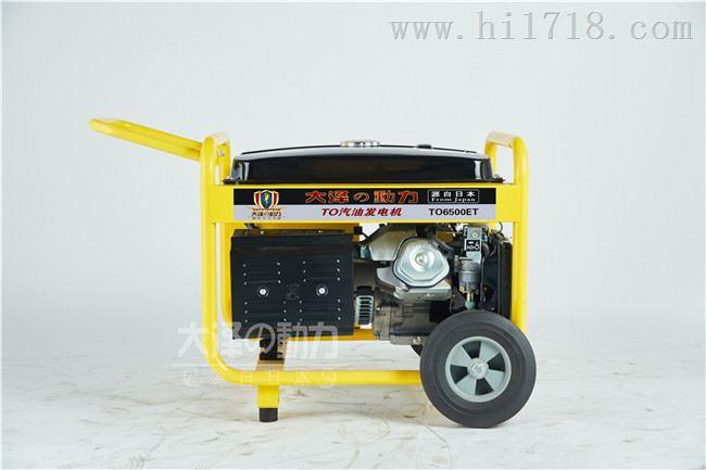 > 家庭应急5kw汽油发电机价格 > 高清图片