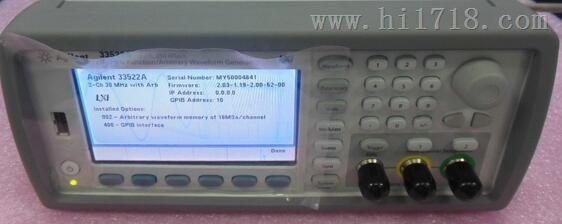 找33522A 、33522A函数发生器 、 安捷伦一级代理商、泽瑞光科技