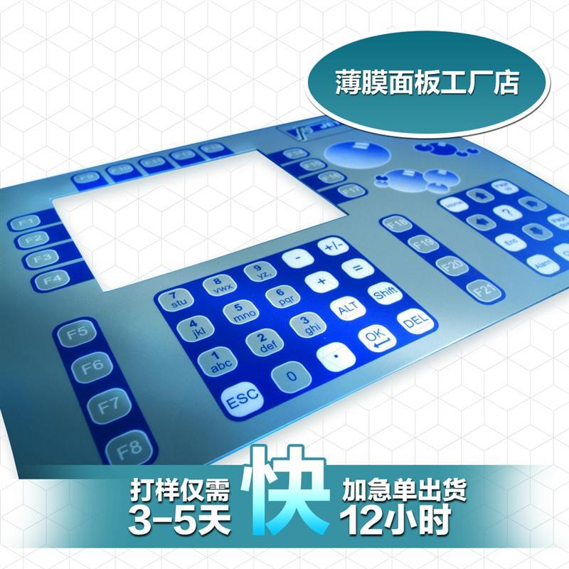 【厂家热销】薄膜开关,PET/PC薄膜开关将睿薄膜开关工厂