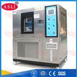 深圳太阳能双85恒温恒湿箱制造商