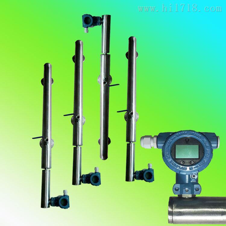 智能电容式液位计 测量仪智能仪表价格