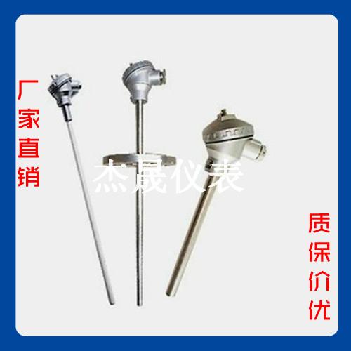 S型高温WRP-430铂铑热电偶