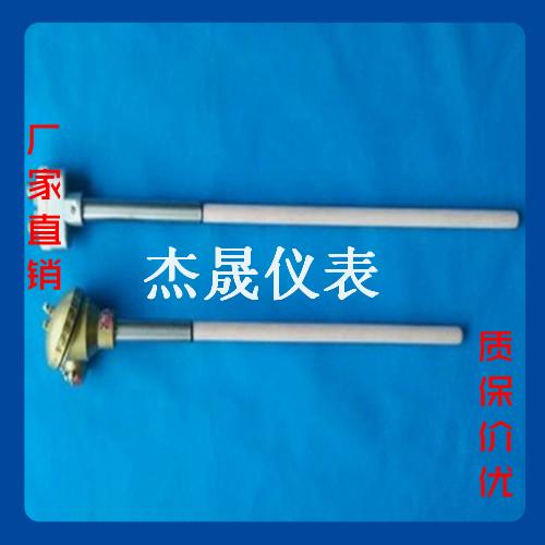 防爆WRP-130B热电偶耐高温厂家直销