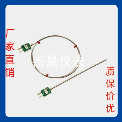 扁插铠装热电偶WRNK-181,大扁插K型热电偶制造商厂家