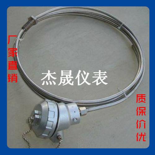 铂铑WRPK-131铠装耐震型热电偶厂家直供