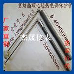 铝液氮化硅热电偶WRN-531