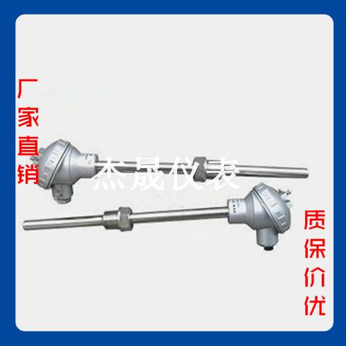 固定螺纹WRN-230-K型热电偶厂家