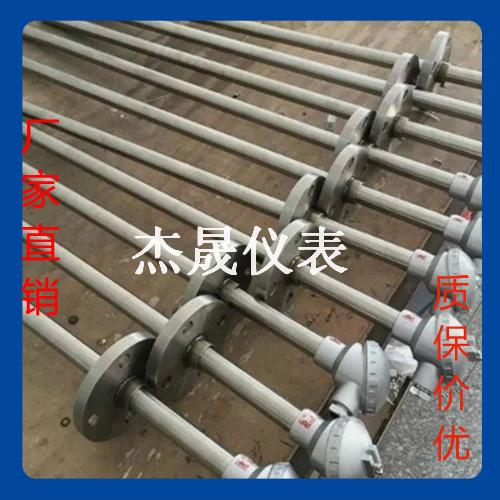 高温耐磨合金热电偶WRNM-430耐冲刷厂家直供