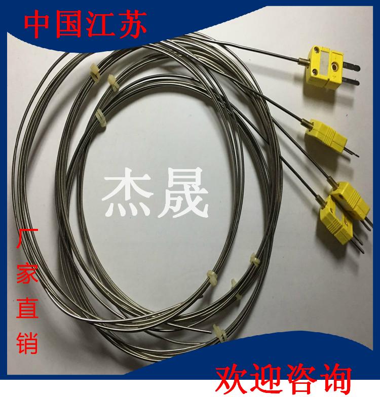 铠装热电偶WRNK-171 耐震型