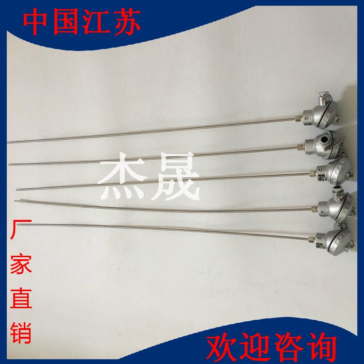 高精度铠装热电偶WRNK-131,WRNK铠装耐震热电偶
