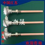 杰晟陶瓷铂铑热电偶WRP-130制造商