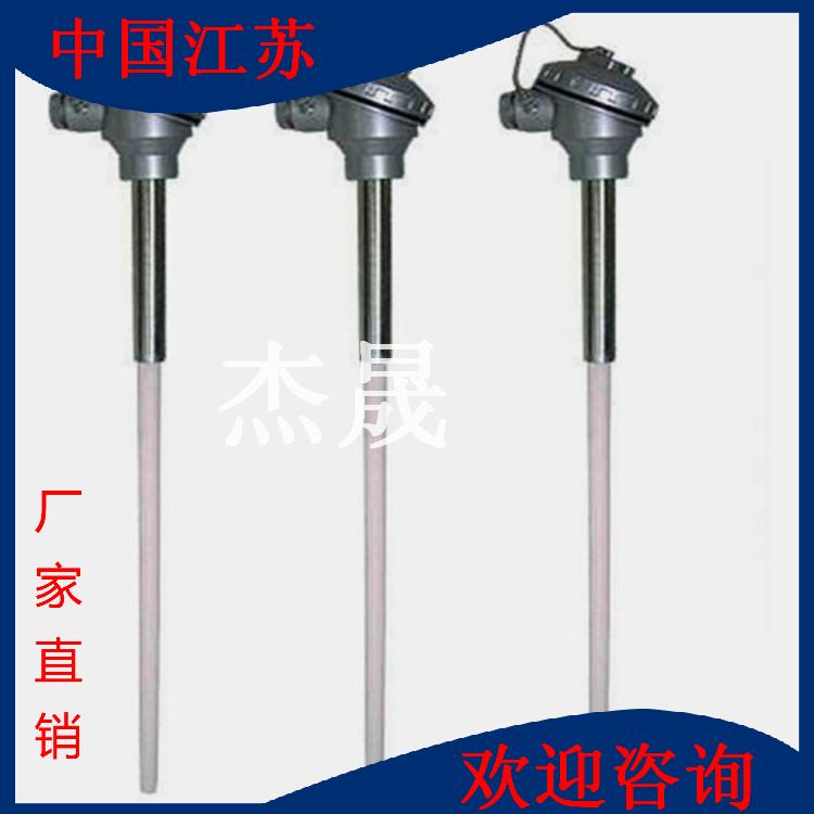 正极铂铑10,负极纯铂 S型高温铂铑热电偶
