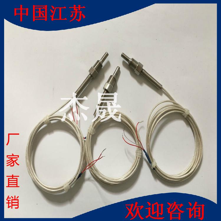 压簧式热电偶 小体 软体热电偶WRNT-02