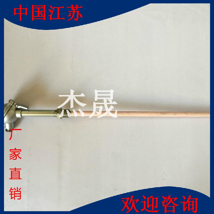 WRP-230固定螺纹铂铑热电偶耐高温型