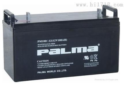 paLma八马12v200ah蓄电池尺寸PM200B-12报价