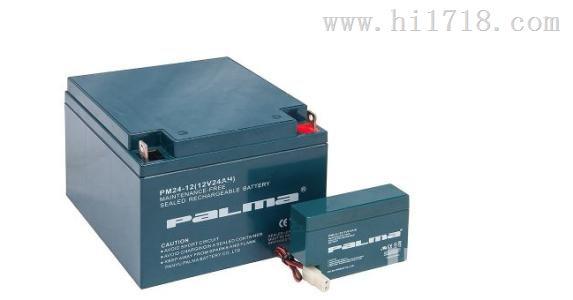 进口paLma/12v7ah八马蓄电池PM7.2-12报价
