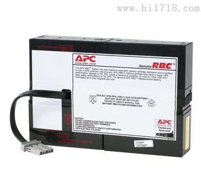 apcRBC59,美国apc品牌,apc电池包全新升级,现货促销