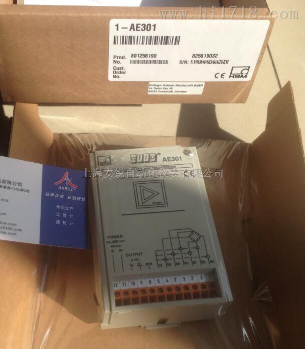 AE301放大器