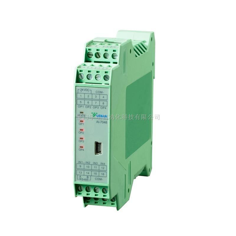 宇电导轨式PID温度控制器/多回路温度控制器/AI-7048D5/带通讯