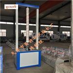 落锤冲击试验机-使用原理 MTSH-5 天津美特斯高品质