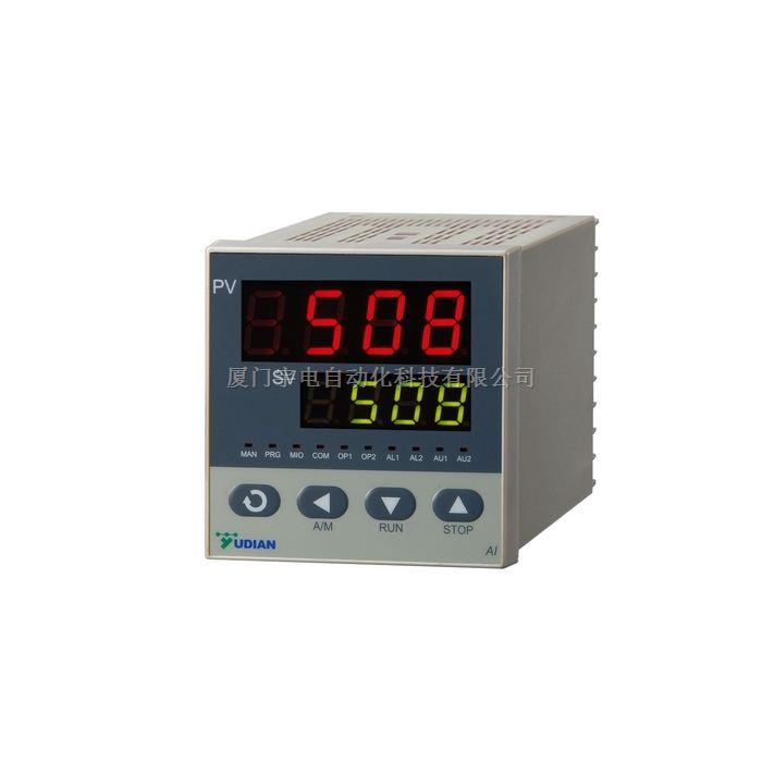 注塑机专用温控器|温度控制器|厦门宇电品牌