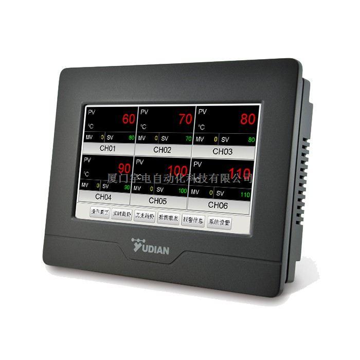 无纸记录仪/AI-3170S/多通道/触摸形式/功能丰富,7英寸