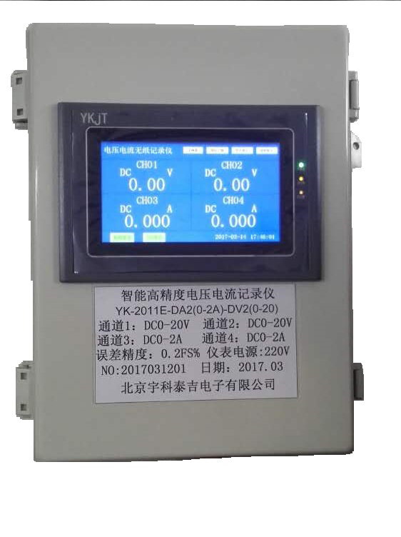 YK-2011多通道电压记录仪