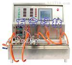 比例閥性能老化試驗設備WH-RS01-206